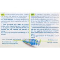 quies-ear-planes-protection-auditive-filtre-anti-pression-1pair-earplugs-with-special-mechanism-for-use-in-airplanes[1]